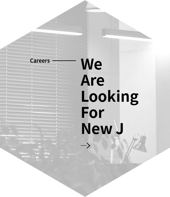 Career - We are looking for new J