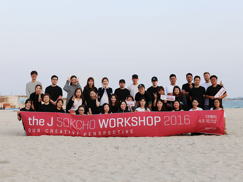 Team photo at the 2016 Sokcho workshop